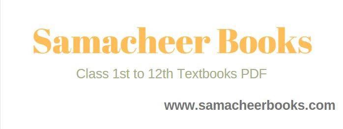 Samacheer Books